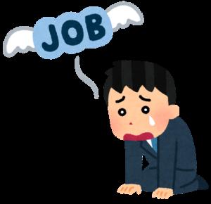 中国全土の実際の失業率は20%余り、失業者は7000万人を超える推計も…広がる失業の波、農民工逆流「世界の工場」中国の現場で何が?