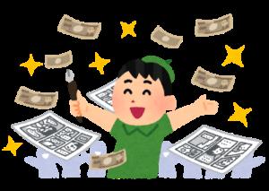 【経済】テンセント、日本のアニメ・漫画関連企業に再び秋波 過去に拒否された経緯