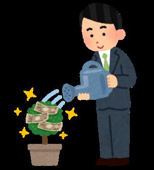 【投資】イデコ併用 老後に格差