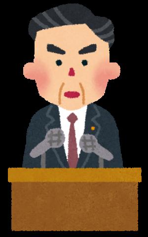 首相、GoTo「感染状況を高い緊張感持って注視」