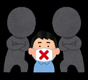 任天堂Switch品薄…転売先は中国 中国版Switchは「あつ森」「スマブラ」「ポケモン」遊べない