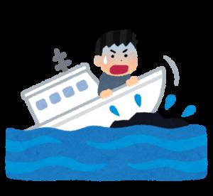 モーリシャス、船主に賠償請求へ