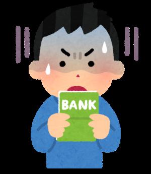 習近平も青ざめる…日米の鬼すぎる「IT企業排除」で中国経済が超絶ピンチに