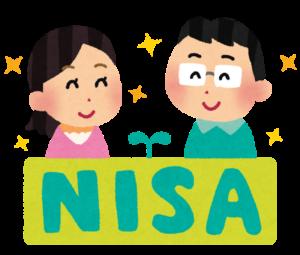 ひろゆき「2つのおいしい制度NISAとiDeCoも知らず、投資などするな」