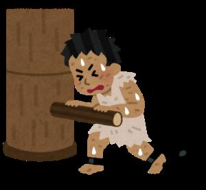 スリランカの技能実習生が前橋の農業法人告発 日常的に暴言や暴力