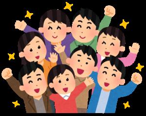 きっかけはインスタ生配信中のコメント、40人対10人が公園で大乱闘。神戸市