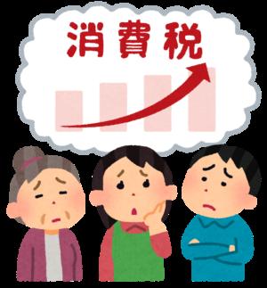 日本人がどんどん貧しくなっている 「本当の理由」 誰が日本をここまで凋落させたのか?