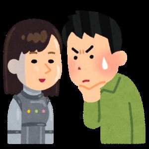 「恋人つなぎ」で歩けるハンドロボット。手を握り返してくれ、手汗や匂いもある「お散歩彼女」を岐阜大学が開発