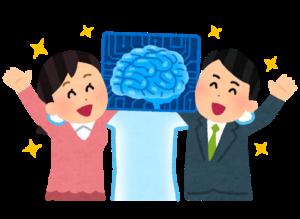 「AI婚活」支援強化・・・ビッグデータで相性の良い人提案