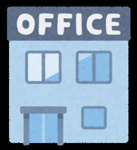 都心オフィスの空室率11か月連続上昇 コロナ収束後も地方に拠点を移し、企業の大都市離れは世界的に不可逆な流れへ