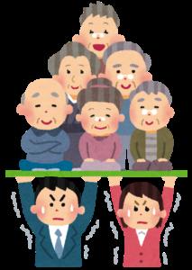 見渡す限り老人ばかりの国になる2040年の日本