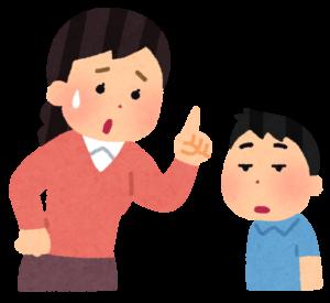 【あなたは大丈夫?】<ウザい「お節介教え魔」が日本人に多すぎる訳>「アドバイスは基本、頼まれない限りは絶対にしないほうがいい」