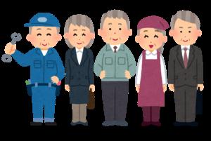 """「老後も死ぬまで働き続けるしかない」 日本企業の""""退職金""""制度崩壊で「悠々自適の老後」は不可能に"""
