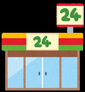 最低賃金アップにコンビニ店主悲鳴。「深夜のワンオペを増やすしかない」